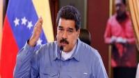 Maduro: Guaido yargılanmalıdır