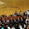 Mısır Askeri Mahkemesi, 54 Mısırlı muhalifi 15'er yıl hapis cezasına çarptırdı