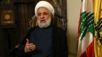 Amerika'nın Hizbullah'a Karşı Yaptırımı Değersizdir