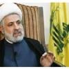 Şeyh Naim Kasım: İran, ABD Karşısında Direniş Gösteren Mazlum Halkları Savunmaktadır
