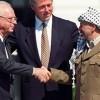 """Hamas'tan Filistin Yönetimine """"Oslo Anlaşması'ndan Kurtul"""" Çağrısı"""