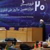 Ruhani: Nükleer Anlaşmayı Bozanlar Sonuçlarına Katlanacaktır