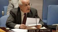 Siyonistler Filistinli Şehitlerin Organlarını Çalıyor