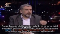 Video: Direnişin silahlarının kaynağı İRAN İSLAM CUMHURİYETİ'DİR!!!