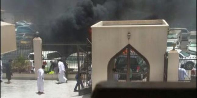 Ali Suud Rejiminde Şiddetli Yağışların Yol Açtığı Selde 12 Kişi Hayatını Kaybetti