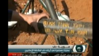Teröristlerin Silah Depolarında Yine İsrail Silahları Bulundu