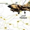Suudilerin 600 Günlük Yemen Savaşı Bilançosu