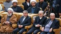 6. Uluslararası Filistin İntifadasına Destek Konferansı Devam Ediyor