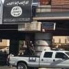Musul Havaalanının Bombalanmasından Sonra IŞİD Mensuplarının Cesetleri Bölgeden Boşaltıldı