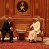 Umman: Havalimanlarımız Yemen'e yardım için açık olacak