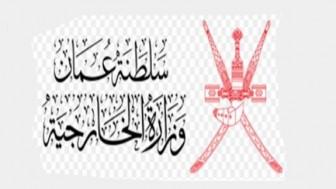 Umman 30 yılın ardından Bağdat'ta büyükelçilik açacağını duyurdu
