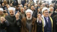 İslami Vahdet konferansı kapanış bildirisinde yeni intifadaya vugru yapıldı
