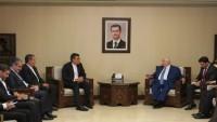 Suriye Dışişleri Bakanı, Hindistan'a 4 Gün Sürecek Ziyarette Bulunacak