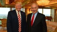 Siyonist Köpek İsrail, Büyük Şeytan Amerika'ya Destek Verdi: Saldırılar Sadece Şam'da Değil, Tahran, Pyongyang ve Diğer Yerlerde de Yapılsın
