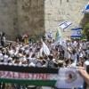 Fanatik Yahudi Yerleşimcilerden Mescidi Aksa'da Tahrik Yürüyüşü