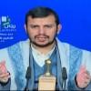 Yemen Hizbullahı Lideri: Suud ve BAE, Bölgeyi ABD ve İsrail'e Teslim Etmek İstiyor