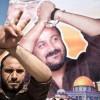 Kudüs Tugayların'dan Filistinli esirlere kutlama
