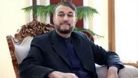 Emir Abdullahiyan: İran güvenliği için bölge güvenliği dikkate alınmalıdır