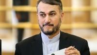 İran'ın tartışılmaz ilkesi, Direniş Ekseni'ni desteklemektir