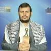 Abdulmelik El Husi: Mescid-i Aksa'nın düşmanları ile savaşmayan kişi, Mescid-i Aksan'ın yanında değildir