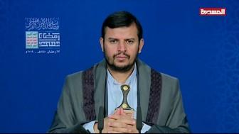 Yemen Hizbullahı Lideri Abdulmelik El Husi: İslam düşmanları, Filistin'e karşı kumpas kurmaktadır