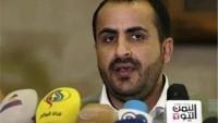 Yemen Ensarullah Hareketi: Suudilerin İşlediği Cinayete Çok Güzel Bir Cevap Vereceğiz