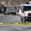 Afganistan'da Bir Patlama Daha: 11 Ölü