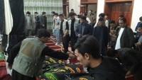 Afganistan'da Camilere Yönelik Düzenlenen 2 Ayrı İntihar Saldırısında Şehidlerin Sayısı 70'e Ulaştı