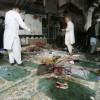 Afganistan'da bir camiye bombalı saldırı düzenlendi