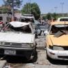 Afganistan'da Bir Patlama Daha
