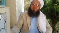 Afganistanlı Ehli-Sünnet Milletvekili: İmam Humeyni (Ra) Zalimler Karşısında Direnişin Temelidir