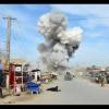 Afganistan'da patlama: 4 çocuk öldü
