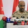Suudi Rejim Savaş Suçlarını Aklamaya Çalışıyor
