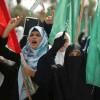 Gazze'de İsrail'in saldırıları protesto edildi