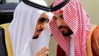 Al-i Suud Rejimi, insan haklarının yabancısıdır