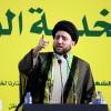 Ammar Hekim, Irak'ta siyasi sistemin değiştirilmesine vurgu yaptı
