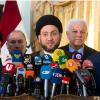 Ammar Hekim: Irak Merkezi Hükümeti İle Koordinasyon Sağlamayan Hiçbir Yabancı Kuvveti Kabul Etmek İstemiyoruz