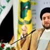 Ammar Hekim'den İslam inkılabına övgü