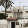 Arabistan'ın Bağdat Büyükelçiliği, 25 yılın ardından açıldı