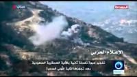 Video: Yemen Hizbullahı, İki Suudi Askeri Aracını Havaya Uçurdu