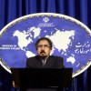 İran'dan Arap Birliği bildirisine sert tepki
