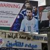 Arjantin'in maçı iptal etmesi siyonistleri kızdırdı