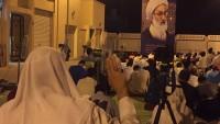 Bahreyn halkının Şeyh İsa Kasım'ın evi önündeki eylemleri sürüyor