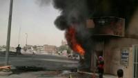 Siyonist Suudi Rejimi, Katif Halkına Saldırdı