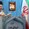 Ayetullah Ahmed Hatemi: ABD Erbil'de İran'a karşı operasyon odası kurdu