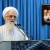 Tahran Cuma Namazı Hatibi: ABD'nin Devrim Muhafızları'na karşı kararı uluslararası kuralların ihlalidir