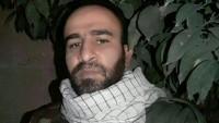 """Foto: Devrim Muhafızlarından """"Mecid Nanaver"""" Suriye'de Şehidler Kervanına Katıldı"""