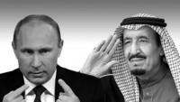 Suudi Kralı: Rusya'yla beraber çalışmaya hazırız
