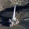 Yemen Hizbullahı Suudi Arabistan'ın Useyr Bölgesindeki Hava Üssünü Balistik Füzeyle Vurdu