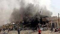 Irak'ın başkenti Bağdat'ta terör saldırıları sürüyor